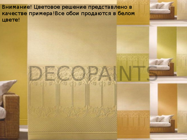 Marburg Tapeten Patent Decor 3D : Photos – Patent Decor 3d Tapete G Nstig Kaufen Marburg Patent Decor 3d