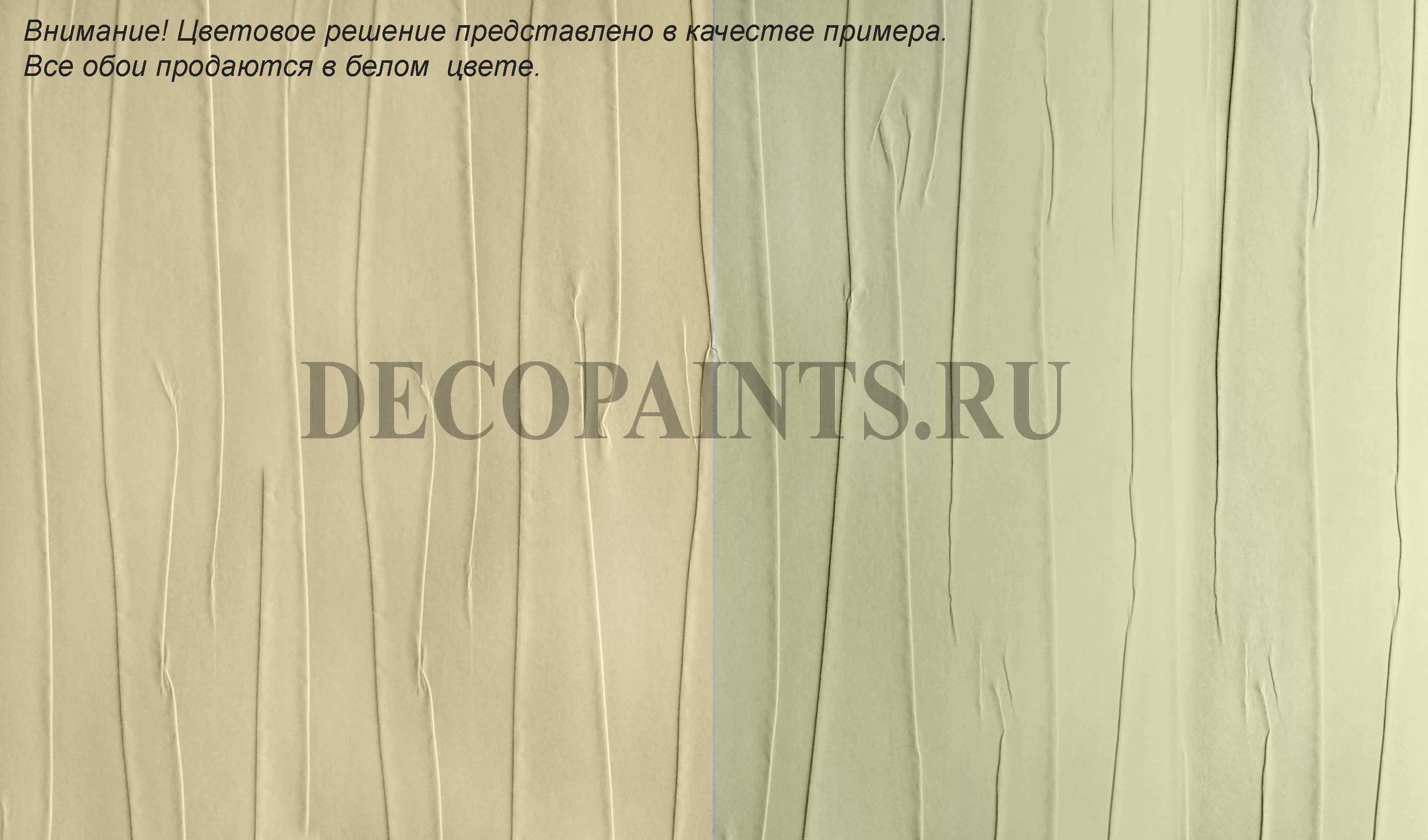 Обои под покраску marburg patent decor 1885 0 75х10м